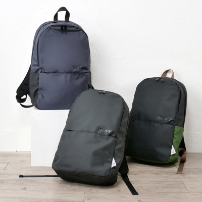 Multifunctional Back Pack
