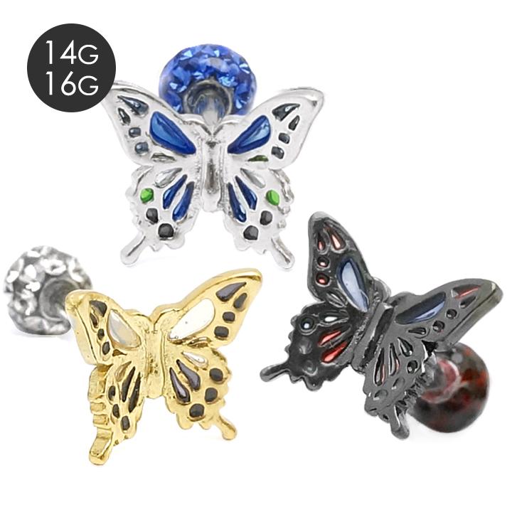 【ステンドグラスⅡ】アゲハ蝶