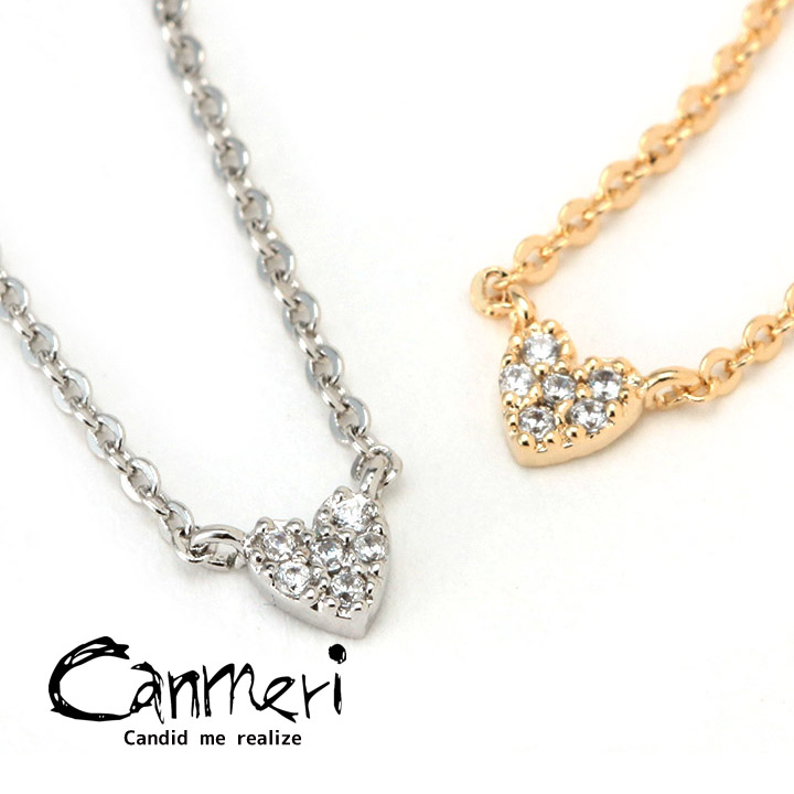 Canmeri プチハートジュエルネックレス